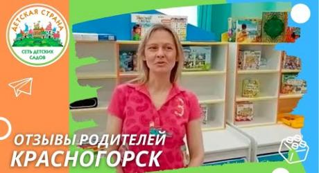 Embedded thumbnail for Отзывы Ред Хиллс